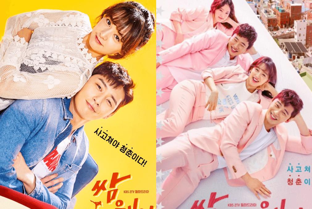 Vì sao Fight For My Way là bộ phim Hàn đáng xem nhất hè này?
