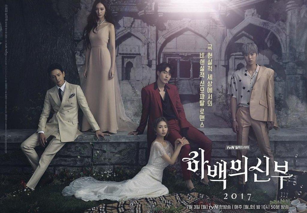 """Cô dâu thủy thần có thể là phim Hàn """"bom xịt"""" năm nay?"""