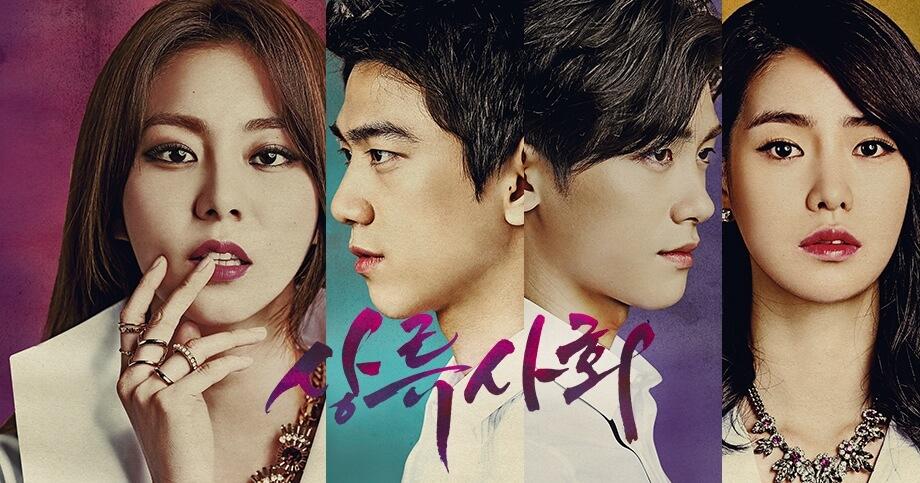 Top 6 bộ phim Hàn dành cho những tín đồ thời trang