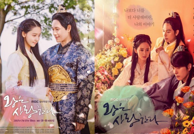 Điều gì đáng chờ đợi ở bộ phim Hàn mới – The King Loves?