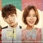 Phim Hàn mới trong tháng 8