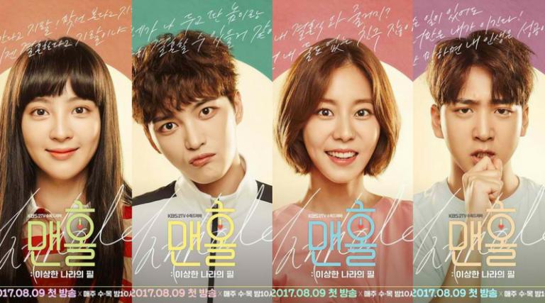 """Chuẩn bị sức để """"cày"""" 11 phim Hàn mới trong tháng 8 (Phần 1)"""