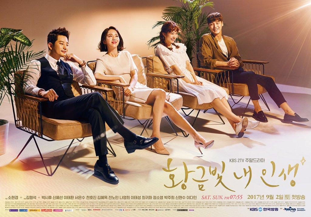 7 cái tên nổi bật trên đường đua phim Hàn tháng 9 này