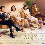 Phim Hàn tháng 9
