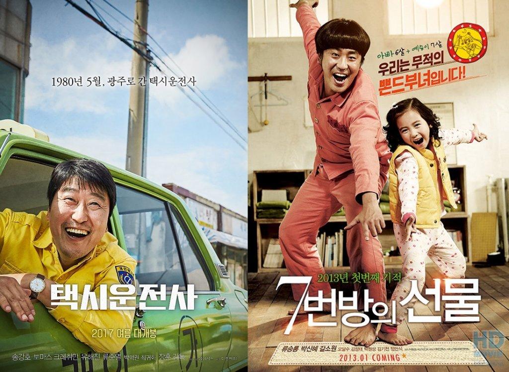 10 bộ phim ăn khách nhất trong lịch sử điện ảnh Hàn (Phần 1)
