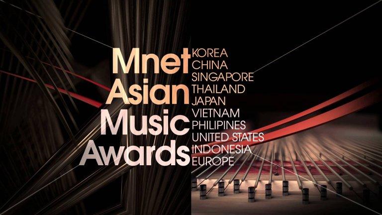 Tin hot: 25/11- Tuần lễ âm nhạc MAMA  sẽ tổ chức ở Việt Nam!