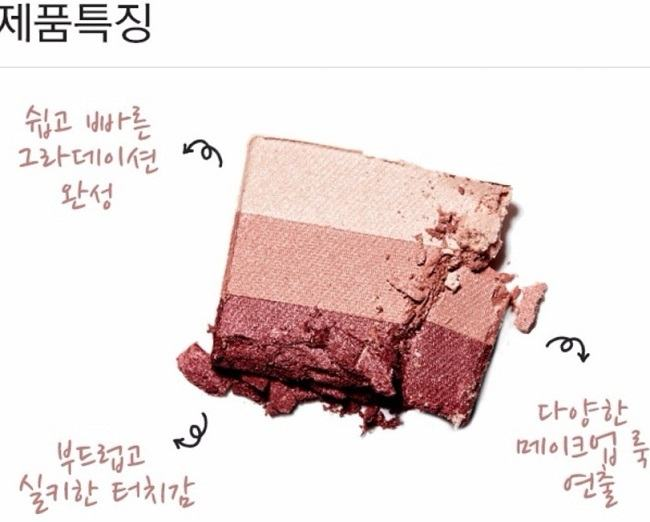 nhung-bang-mau-bat-kip-xu-huong-trang-diem-mat-theo-tone-burgundy-p2-8