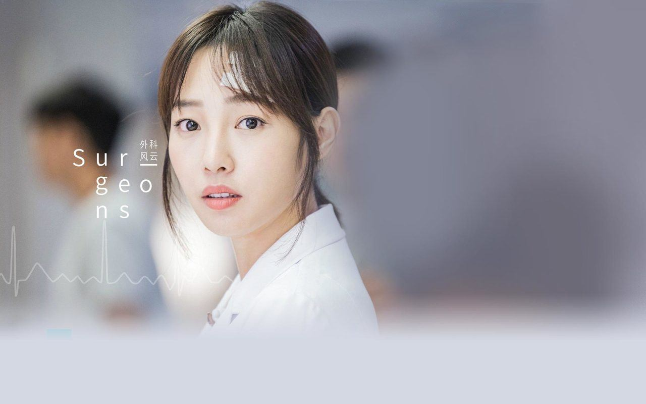 12-top-bo-phim-hay-an-tuong-tren-man-anh-nho-hoa-ngu-2017