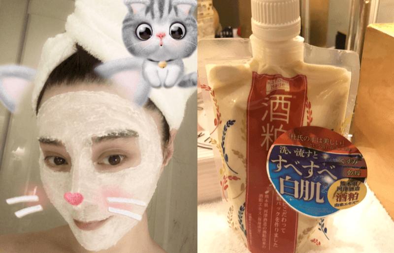 mat-na-ba-ruou-sake-copy
