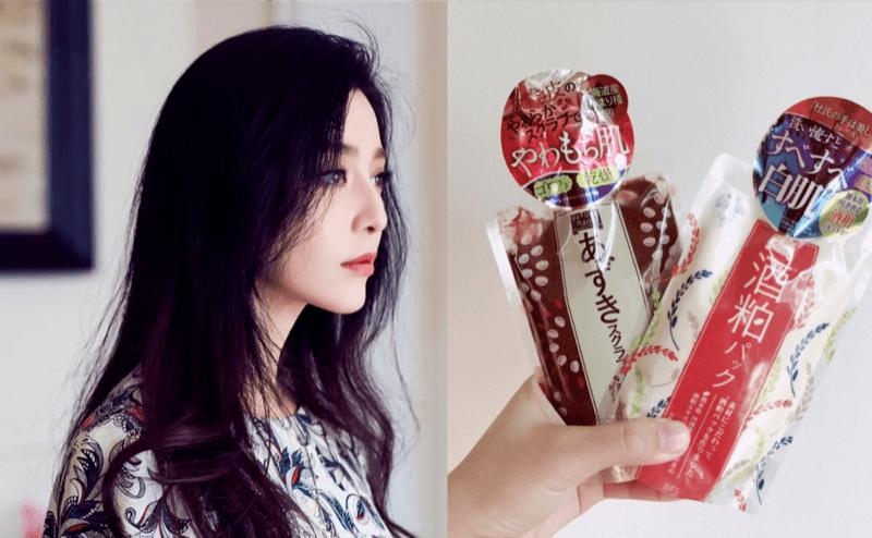 Phạm Băng Băng tự review cho fan những sản phẩm làm đẹp yêu thích