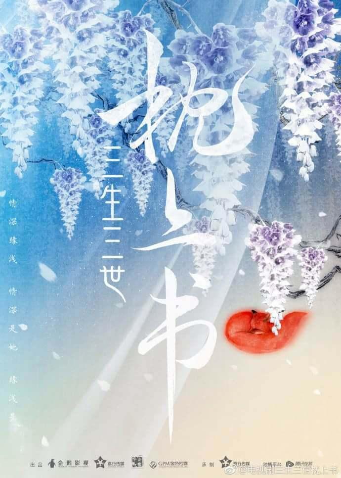 1-phim-moi-cua-dong-hoa-phuong-cuu