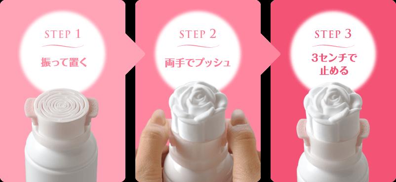 Ngây ngất trước chai sửa rữa mặt tạo bọt hình hoa hồng