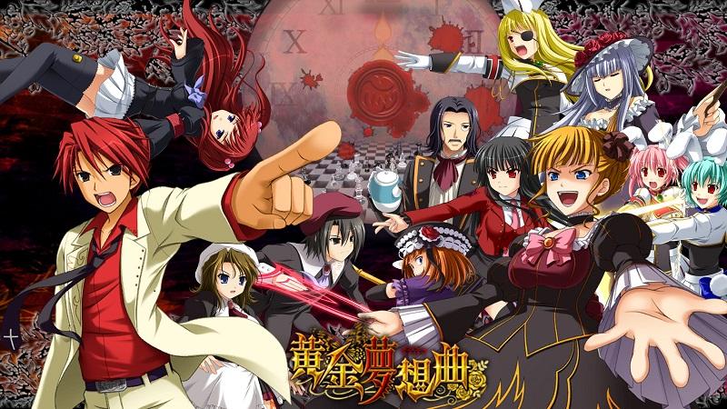 Top 6 anime u tối nhất dành cho tín đồ phim kinh dị