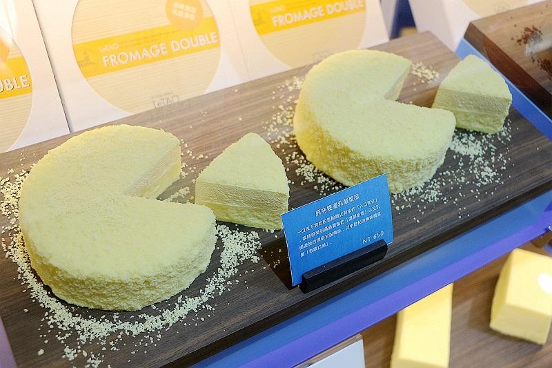 """""""Đổ gục"""" vì món bánh Double Fromage đến từ xứ Hokkaido"""