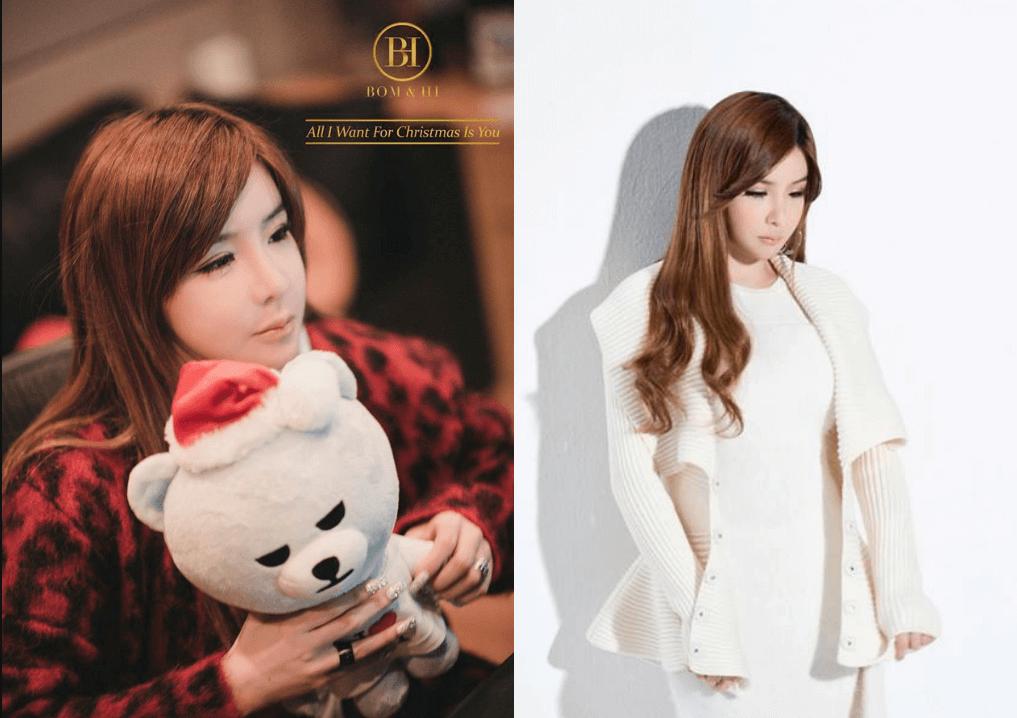Park Bom lên tiếng chối bỏ nghi vấn phẫu thuật thẩm mỹ