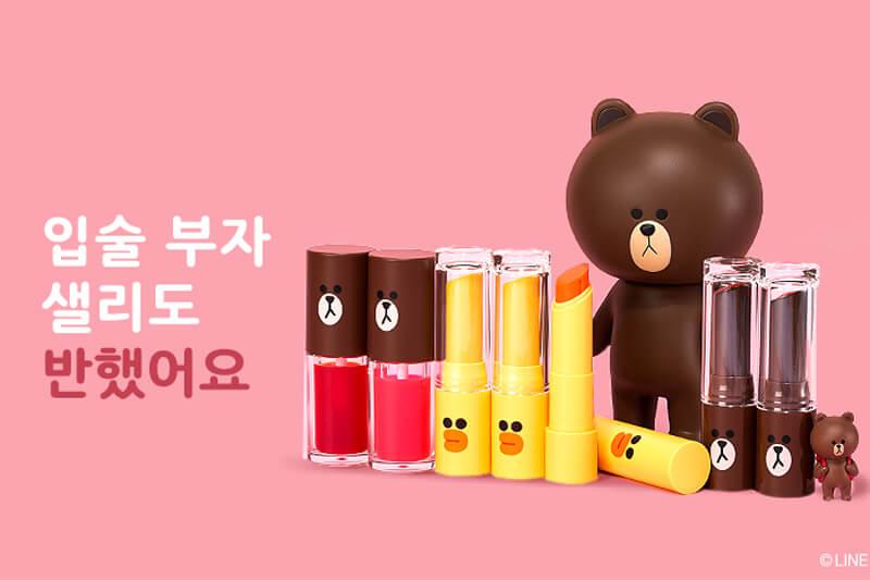 """""""Rụng tim"""" với 4 dòng son tint Hàn Quốc có thiết kế cực xinh"""
