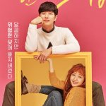 cheese-in-the-trap-korean-2016