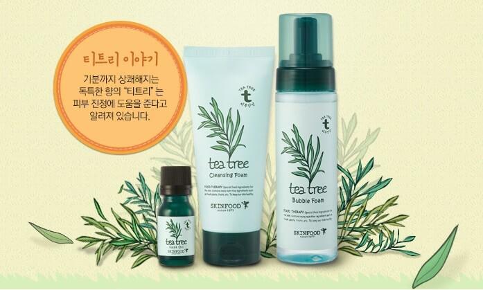 Sạch da, trị mụn với những sản phẩm chiết xuất từ trà tràm