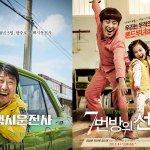10 bộ phim Hàn ăn khách