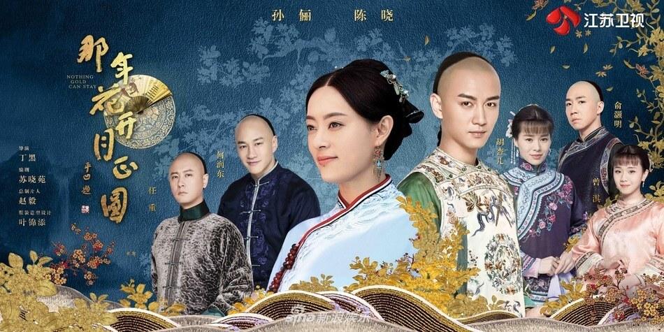 """Châu Doanh – Tôn Lệ: """"Cột hút rating"""" của phim Hoa ngữ"""