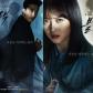 8 phim Hàn trong tháng 10 không xem là tiếc hùi hụi (Phần 2)