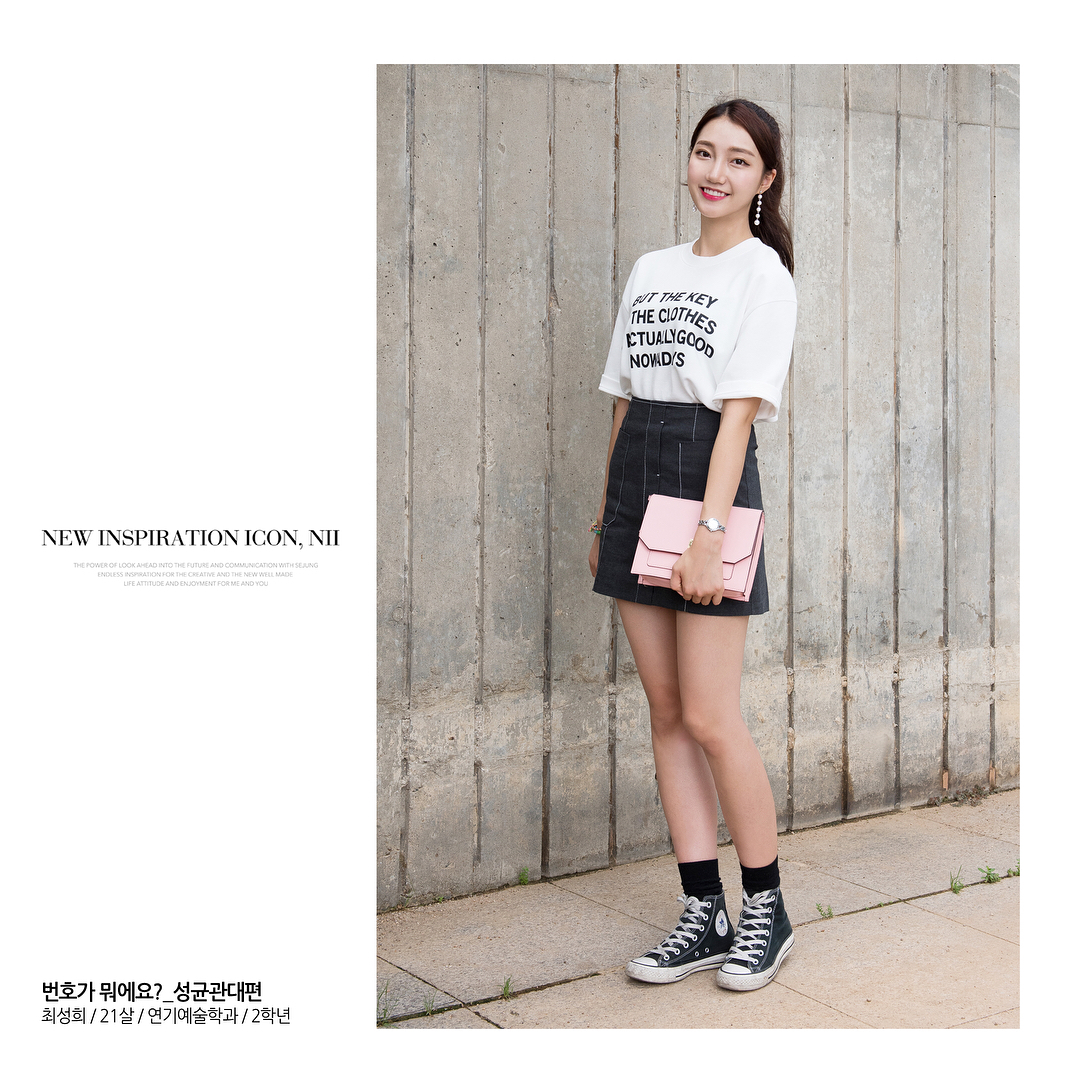 nii-mix-shopping-tai-han-quoc-20-diem-den-thu-vi-cho-nang