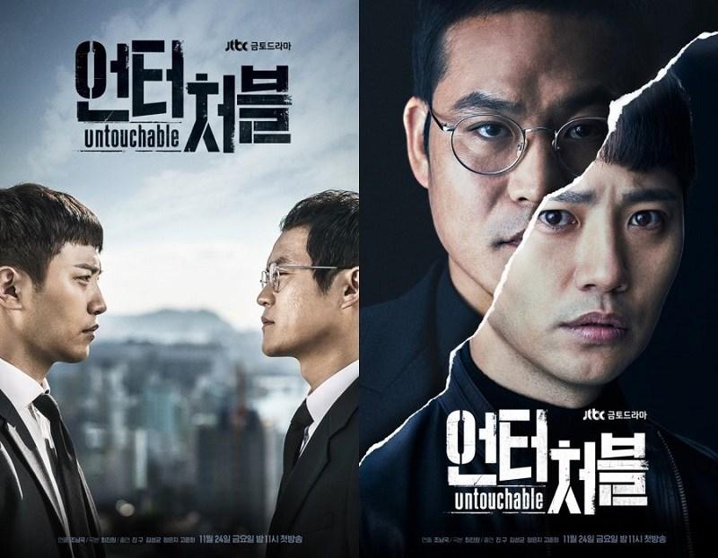 Phim Hàn tháng 11: sự trở lại của dàn diễn viên series Reply