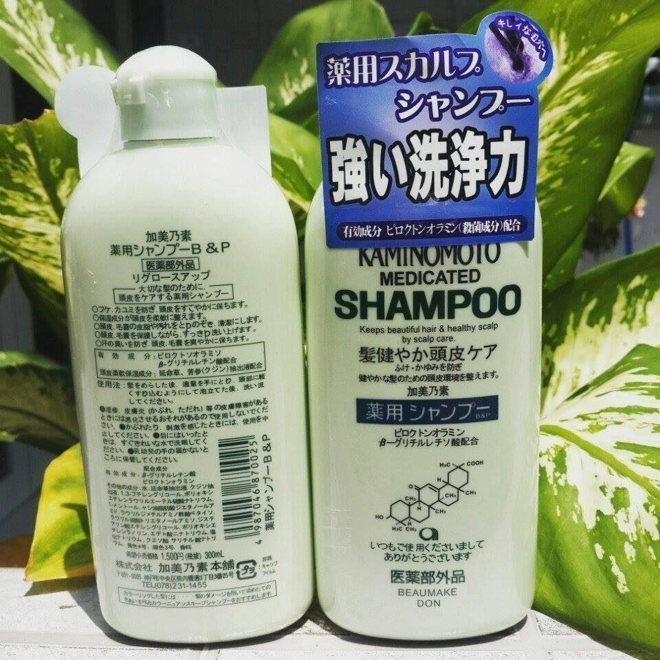 dau-goi-kich-thich-moc-toc-kaminomoto-medicated-shampoo-300ml
