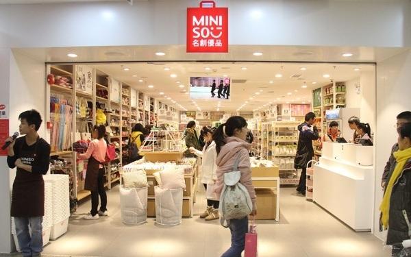 Những món mỹ phẩm bạn gái nên mua nếu lỡ lạc vào Miniso