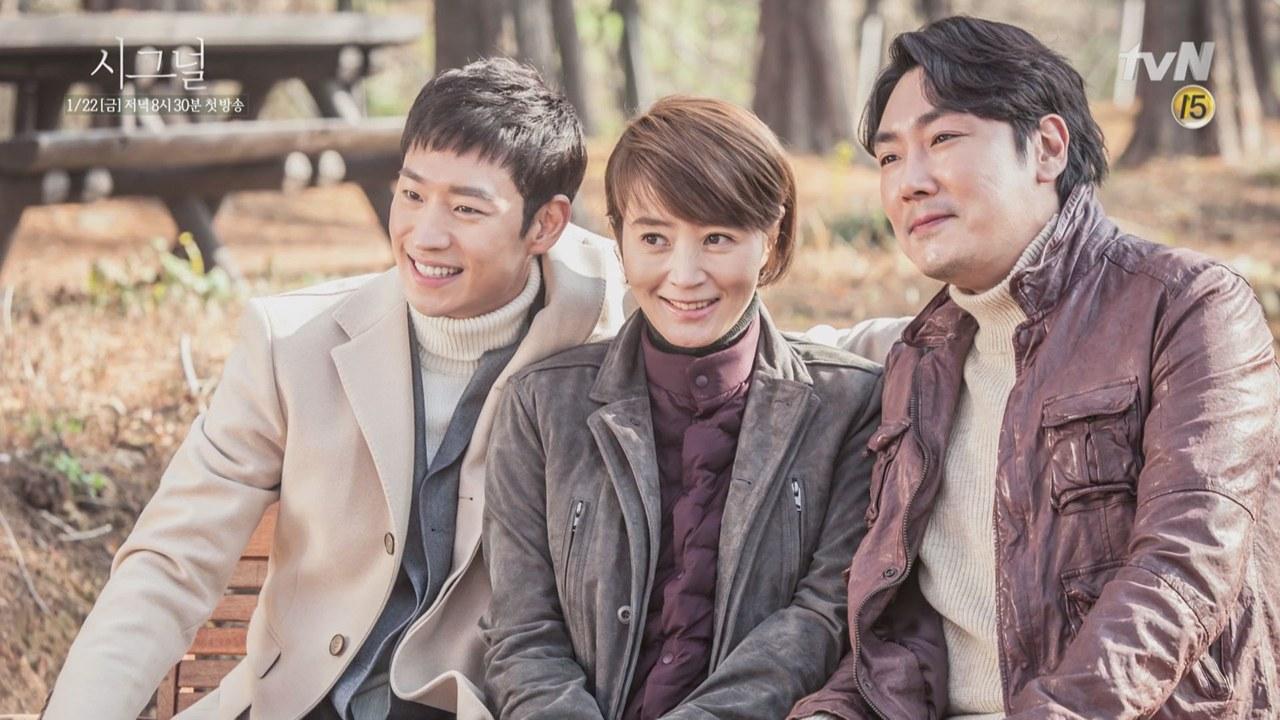 12 phim thắng Baeksang và thập kỷ vàng son của truyền hình Hàn: Mở màn oanh liệt với Hyun Bin nhưng kết thúc đầy tranh cãi - Ảnh 6.