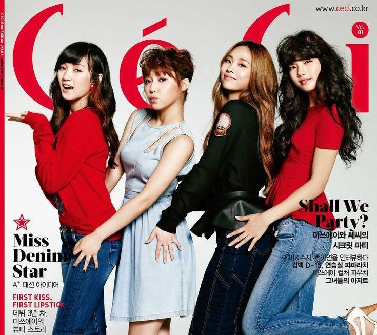 14-lai-mot-tin-buon-cho-fan-kpop-miss-a-chinh-thuc-tan-ra