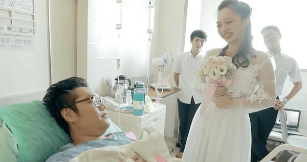 hospital-wedding