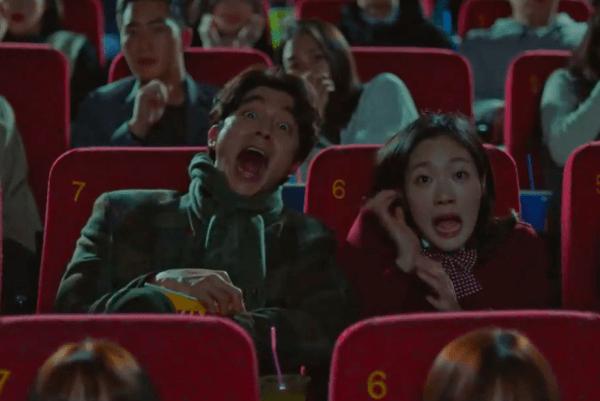 gong-yoo-kim-go-eun