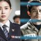 Màn ảnh nhỏ Hàn Quốc 2017 được gói gọn trong 9 bộ phim hay này