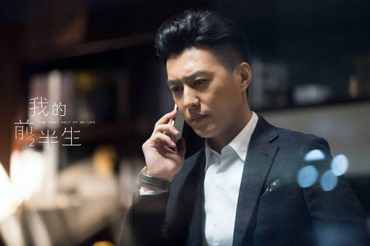 5-top-bo-phim-hay-an-tuong-tren-man-anh-nho-hoa-ngu-2017