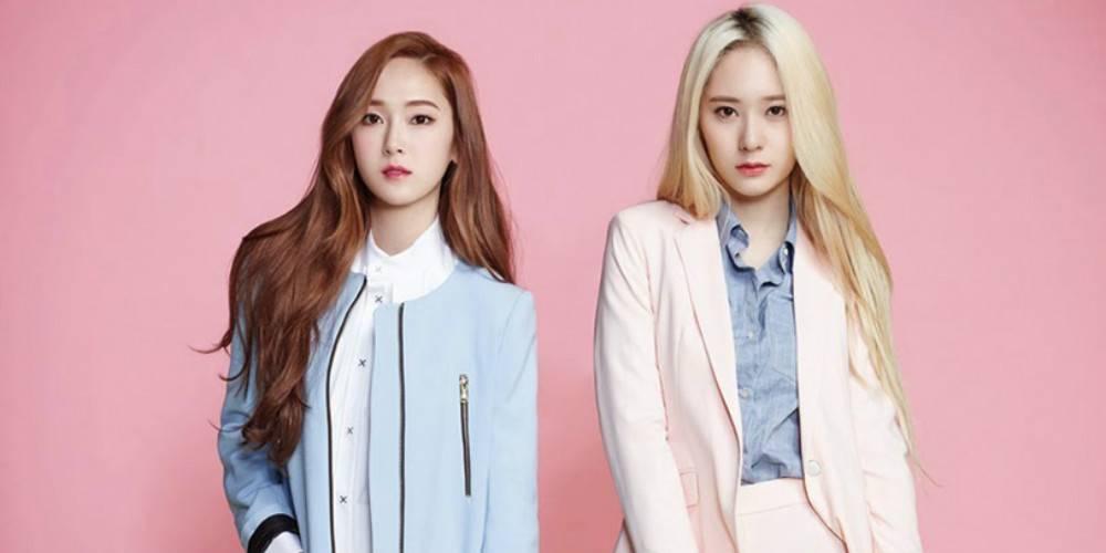Soi gu thời trang của các cặp chị em gái đình đám của showbiz Hàn