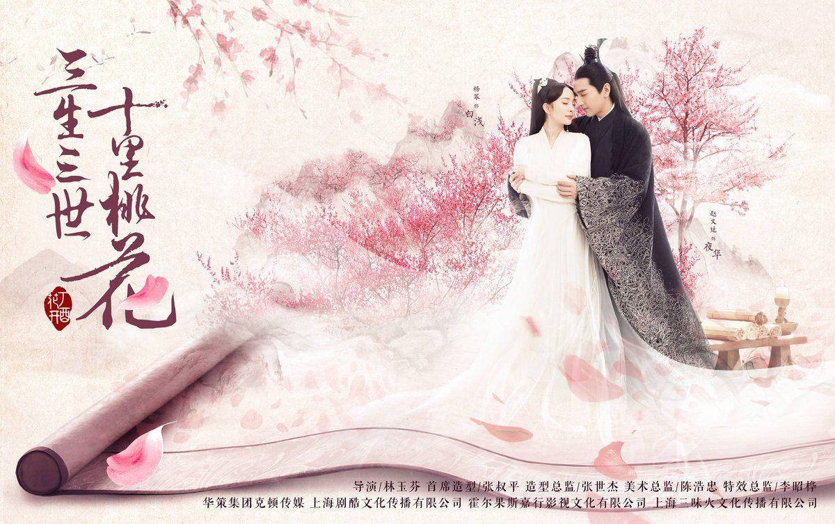 11-phim-moi-cua-dong-hoa-phuong-cuu-copy