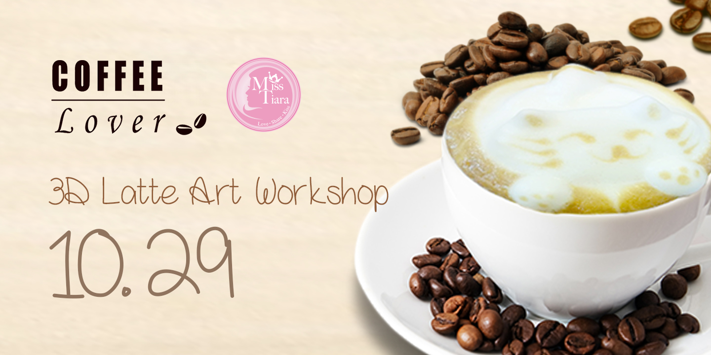 Miss Tiara X Coffee Lover 3D Latte Art Workshop