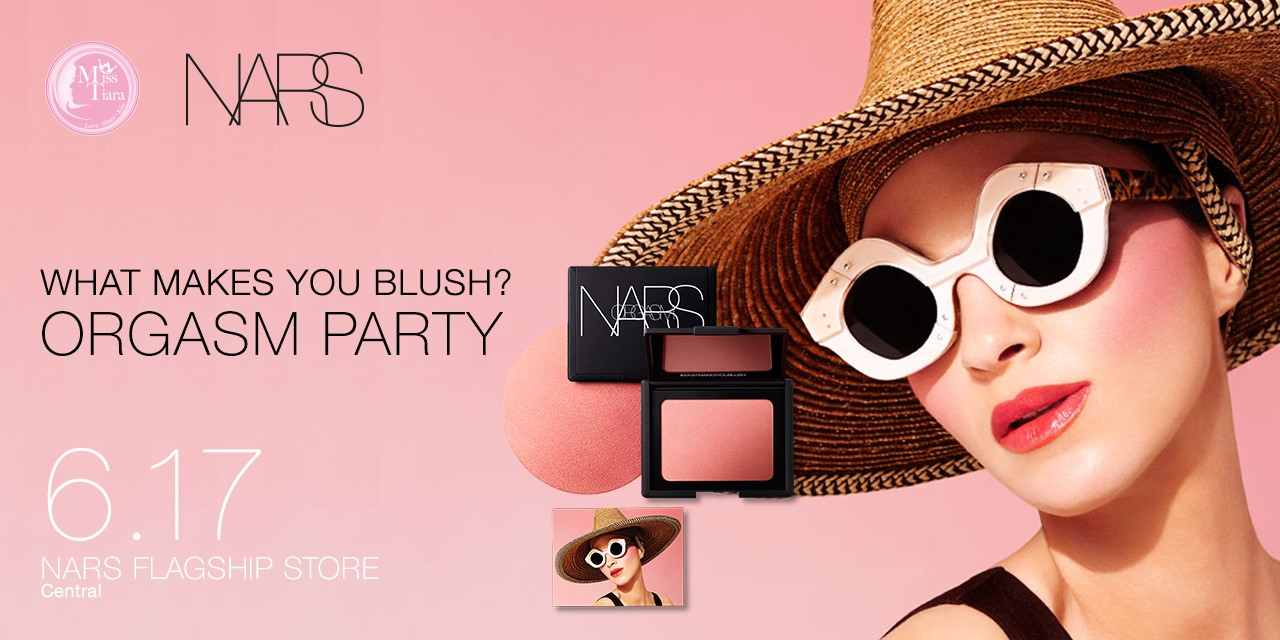 "【NARS""What Makes You Blush?""】Orgasm Party"