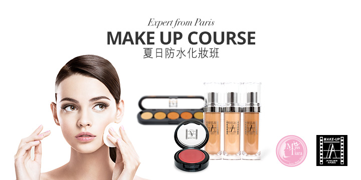 【Miss Tiara x MakeUp Atelier Paris 夏日防水化妝班】