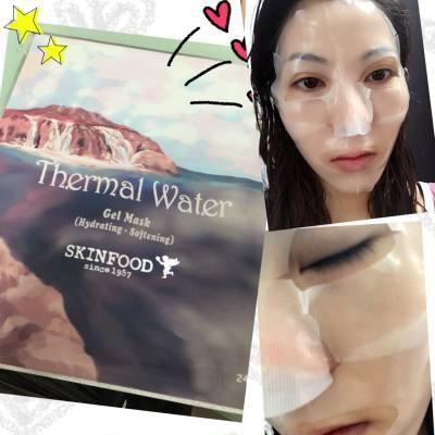 又試下新野!Skinfood呢隻mask好水潤!開後仲有好多精華流出來!用完之後覺得水潤左好多!呢個mask可以照顧埋我鼻側面嘅位置!平時其他mask 未必可以做到!skinfood呢個mask 真細心! #Blogger #skinfood #mask #Beauty #HKblogger #Beauty http://karine0626.blogspot.hk/2015/08/blog-post.html?m=1