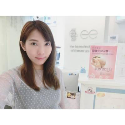 返工返到咁辛苦,緊係要奬勵一下自己啦! 而且又係時候保養一下肌膚喇~  早前 Karine 來到了位於北角的 ee瑞士研肌美容中心 進行「水凝美肌再做療程」,整個療程都是以按摩為主,而效果十分顯著,可令肌膚即時重現水潤的效果  文享分享 ~ http://karine0626.blogspot.hk/2017/07/ee-25.html  只要大家完成以下步驟就可以以首次試做價$198 (原價$990)與 Karine 一同體驗「水凝美肌再造療程」  1. LIKE ~ ee 瑞士美肌專門店 ee Switzerland  https://www.facebook.com/eebeauty22 2. like & share呢個post 3. Done  #水凝美肌再做療程 #保養肌膚 #BEAUTY #eeSwitzerland #ee瑞士研肌美容中心 #hkblogger #karinesharing #skincare #Treatment