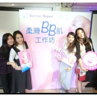 星期六出席左 iTrial.hk 活動!而且仲請左Kinki化妝師同我地分享 Mask 用後點樣按摩會比較吸收!亦都試用左 Barrier Repair mask !   #itrialhk #barrierrepairmask #mask #baeuty #a #b #hkig #hkblogger #event #BB肌