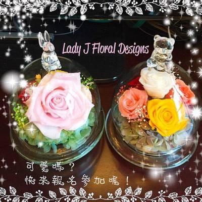 🔮🌹保鮮花水晶球興趣班🌹🔮  🌸Lady J Floral Designs十分感謝D2 Place 提供場地及Vintage Maze的細心安排。同時我們新增2個可愛花藝款式給大家選擇😉  🐰適逢復活節長假期來臨,本店將於3月22日(星期二)舉行