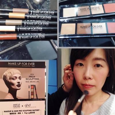 MAKE UP FOR EVER x ghd 彩妝美髮POP-UP設計室活動 ❤️ 化左個靚妝 😘  #makeupforever #makeupforeverhk #ghd #ghdhk #makeup #beauty #imericaaaaa #ghdxmakeupforever #prosculptingfactory  @imericaaaaa