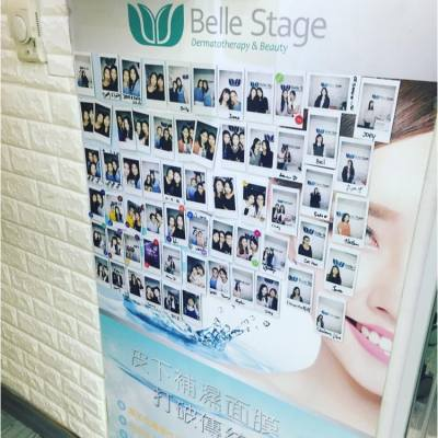 Denise剛完成主科和選修科的考試就去 #BelleStage 做了 #黑鑽碳粉激光療程 💆🏻! . 是說這次是人生中第2次(還是第3次啊?🤔)在臉上做碳粉激光了~療程是針對疏通堵塞毛孔 🕳、#收細毛孔 ,#控油 & #嫩膚 效果! . 問Denise感覺如何🎤?請留意在不日會PO的博文😘😘😘(PS。下次大家可以在留影牆上找找,說不定會看到不少熟悉的臉孔🙋🏻) . Belle Stage源美養生坊 地址:旺角富時中心1601室 預約電話:+852 23923733 . #Denise #Deniseyuyu #HKLittleBlogger #Denise妮詩 #Deniseyuyu妮詩 #BeautyBlogger #Blogger #Lifestyle #LifestyleBlogger #GeminiGirl #GeminiGirlDeniseyuyu #保養類別博客 #保養類別Blogger #Skincare #SkincareRoutine #Facial #Treatment #Laser #碳粉激光 #DeepCleansing #暗瘡 #油指 #MedicalTreatment #油光