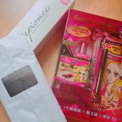 #Blessful #Thankful #Makeup #Skincare #Travel  #HeroineMake 由小學開始 #KissMe 年代好姊妹Coli👭送的睫毛膏就已經成為愛牌💕妝前、底妝、眼妝👁、修容、唇妝💄💋通通用過,某幾款還回購了🛒☺!#小資女 #美妝   #EpionceAsia 通過#愛回家Pinky 阮兒 & #雨僑 而認識的 #美國醫美品牌 ~它家的 #皇牌產品 #BestSeller ✨🔥#LyticGelCleanser 還得到權威 #NewBeautyAward #BestChoiceProductPrize 🏅👍🏻👏🏻夏天就開箱☀️🚿💪🏻   #MichaelKors 應該是人生中第一份🙂旅行時(應該)會(捨得)用它吧🤔😂   #Denise #Deniseyuyu #HKLittleBlogger #BeautyBlogger #Blogger #Lifestyle #LifestyleBlogger #GeminiGirl #GeminiGirlDeniseyuyu #保養類別博客 #保養類別Blogger