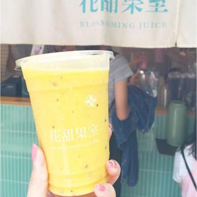 一杯唔夠再泥多杯! . Kill Mango: Mango/Lemon🍋/ Pineapple🍍/ Chia Seeds . #longweekend #weekendgetaway #taipei #taipeifood #花甜果室 #superhot #hkfoodie #milkshake #juice #mangolover