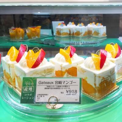 一分錢一分貨🙂Best mango cake ever with清甜宮崎mango! 😊 #halfvacationhalfwork #happyweekend #tokyo #takano #hkfoodie #20160522
