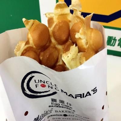 早晨🙋🏻 超群的雞蛋仔真係好好味呀😋 真正的外脆內軟喔~❤️ 還記得小時候爸爸經常買給我吃的  #雞蛋仔 #太古 #Aeon #食左先減